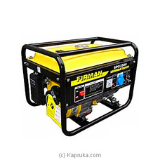 Fireman 2400W Petrol Generator SPG2500 By Fireman at Kapruka Online for specialGifts