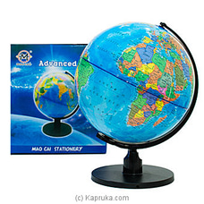 Mao Cai Advanced Globe By Brightmind at Kapruka Online for specialGifts