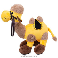 Humpy Camel By Huggables at Kapruka Online for specialGifts