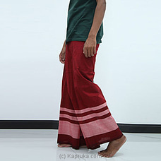 CS1112-Pure Cotton Handloom Sarong By cotton Weavers at Kapruka Online for specialGifts