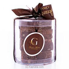 Gooey Chocolate Milk Toffee 200g(gmc) at Kapruka Online