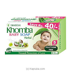 Khomba Baby Soap Herbal - 5 In1 Pack By Swadeshi at Kapruka Online for specialGifts