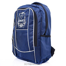 Stafford School Back Pack By Stafford International School at Kapruka Online for specialGifts
