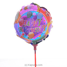 Happy Birthday Foil Balloon at Kapruka Online