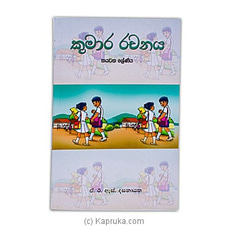 `Kumara Rachanaya`- Grade 6 By M D Gunasena at Kapruka Online for specialGifts