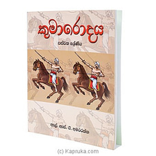`Kumarodaya`- Grade 5 By M D Gunasena at Kapruka Online for specialGifts