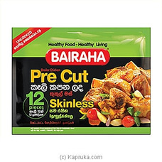 De Skinned Broiler Chicken 12 Piece Pre Cut at Kapruka Online