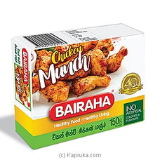 Chicken Munch Thigh 300g By Bairaha at Kapruka Online for specialGifts
