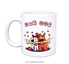 You And Me Mug By Habitat Accent at Kapruka Online for specialGifts
