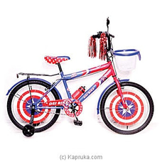 DSI 20 BMX Bicycle By DSI at Kapruka Online for specialGifts