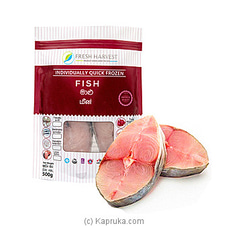 Fresh Harvest Seer Stake 1kg - Fresh Fish By Fresh Harvest at Kapruka Online for specialGifts