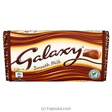 Galaxy Smooth Milk Chocolate 110g By Galaxy|Globalfoods at Kapruka Online for specialGifts