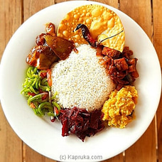 Erandika`s Rice And Curry With Kochchi Karawala By Gruhanees at Kapruka Online for specialGifts