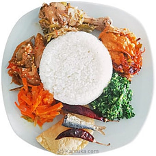 Shamila`s Rice And Curry With Fried Chicken By Gruhanees at Kapruka Online for specialGifts