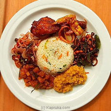 Lalani`s Fried Rice And Curry With Chicken Devilled By Gruhanees at Kapruka Online for specialGifts