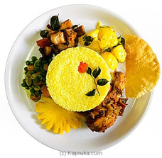 Haseena`s Yellow Rice And With Chicken Curry By Gruhanees at Kapruka Online for specialGifts