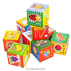 Puzzle Blocks By First Smile at Kapruka Online for specialGifts