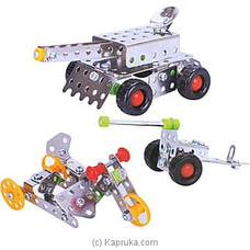 Alloy Building Block Puzzle Toys at Kapruka Online