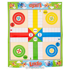 Ludo Giant Game By Brightmind at Kapruka Online for specialGifts