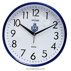 Royal College Wall Clock With Crest By Royal College at Kapruka Online for specialGifts