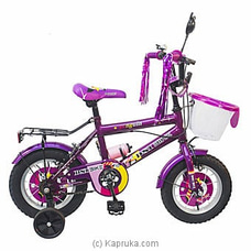 DSI 14 Inch BMX Kid Bicycle By DSI at Kapruka Online for specialGifts