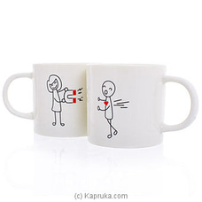 You And Me Couple Mug By Royal Fernwood at Kapruka Online for specialGifts