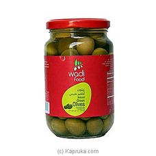 ST Whole Green Olives 333g By ST|Globalfoods at Kapruka Online for specialGifts
