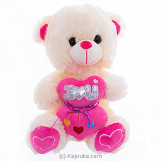Funshine Teddy Bear By Huggables at Kapruka Online for specialGifts