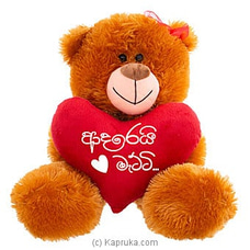 `Adarei Matti` Teddy In Loveat Kapruka Online for specialGifts
