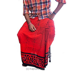 Red and black mixed sarong By  Islandlux at Kapruka Online for specialGifts