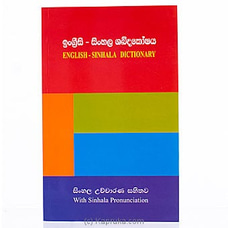 English-Sinhala Dictionary With Sinhala Pronunciation By M D Gunasena at Kapruka Online for specialGifts