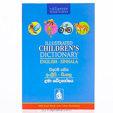 Illustrated Children`s Dictionary English - Sinhala By M D Gunasena at Kapruka Online for specialGifts