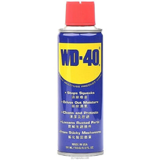 WD-40 Multi-Use Product 191 ml By WD 40 at Kapruka Online for specialGifts