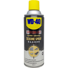 WD-40 Silicon Spray 360 ml By WD 42 at Kapruka Online for specialGifts