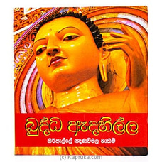 `Buddha Adahilla`` By M D Gunasena at Kapruka Online for specialGifts