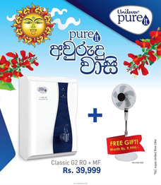 UNILEVER PUREIT CLASSIC G2 RO MF WATER FILTER Free Singer 16` Stand Fan at Kapruka Online
