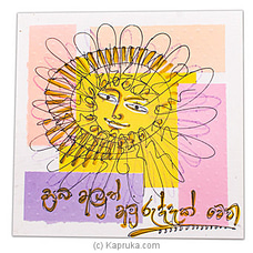 Hand Painted Happy New Year Greeting Card at Kapruka Online