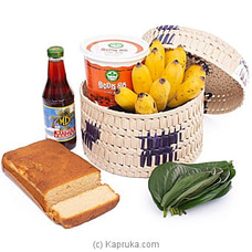 Kiri Peni Ham.. By Kapruka Hamper at Kapruka Online for specialGifts