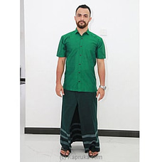 Cotton Weavers Men`s Handloom Sarong Green- Cs1164 By Cotton Weavers at Kapruka Online for specialGifts