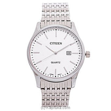 Citizen Gent`s Silver Watch at Kapruka Online