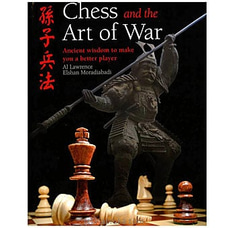 Chess And The Art Of War By Big Bad Wolf at Kapruka Online for specialGifts
