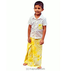 Sunshine tie dye sarong and shirt By Wink Kids at Kapruka Online for specialGifts