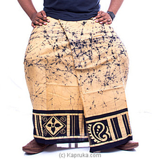 Batik Sarong- Cream Colour With Black Border By NA at Kapruka Online for specialGifts