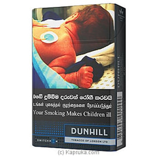 Dunhill Switch By Dunhill at Kapruka Online for specialGifts