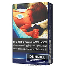 Dunhill Tube Blue By Dunhill at Kapruka Online for specialGifts