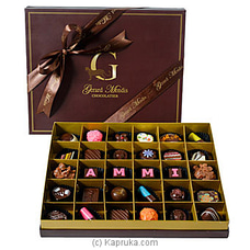 `AMMI` 30 Piece Chocolate Box (GMC) By GMC at Kapruka Online for specialGifts