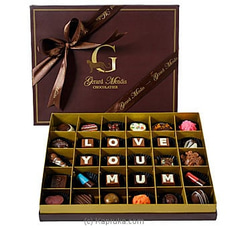 `LOVE YOU MUM` 30 Piece Chocolate Box (GMC) By GMC at Kapruka Online for specialGifts