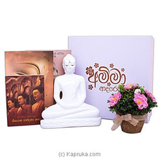`Amma Adarei` Prayerful Gift Set By NA at Kapruka Online for specialGifts
