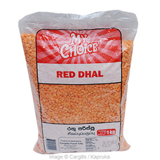 FOOD CITY RED LENTILS PKT - 1   KG at Kapruka Online