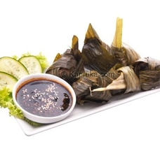 Pandun Leaf Chicken at Kapruka Online